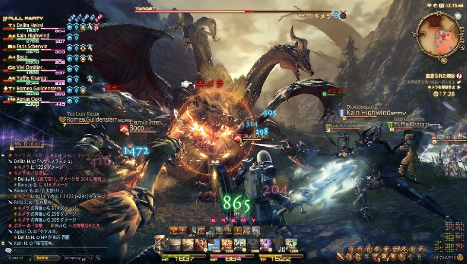 Best ways to earn GIL Final Fantasy XIV